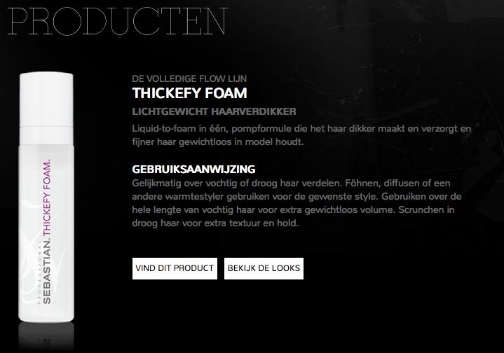 Sebastian thickefy foam